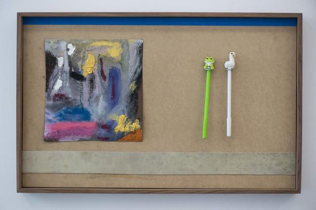 Diego Salvador Ríos, 'twoanimalfrenzzzzzhangin' @daskulpturgartën', 2018, Galerie Liusa Wang