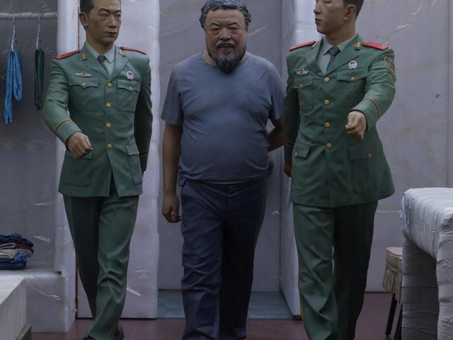 Ai Weiwei, 'Ritual (detail), from the work S.A.C.R.E.D.,' 2011-13, Brooklyn Museum