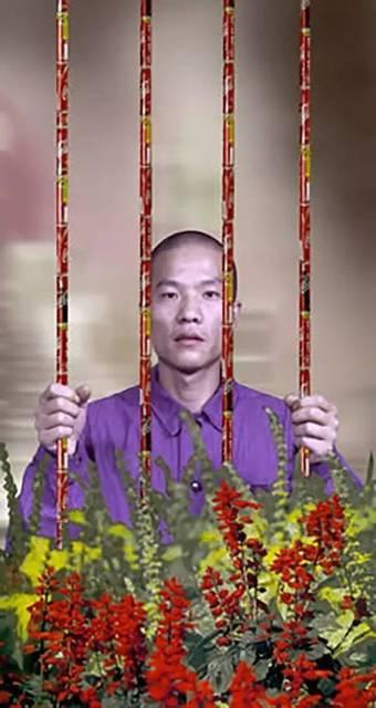 , 'Prisoner,' 1998, Pékin Fine Arts