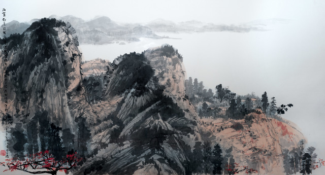 , 'Still Abyss, Towering Mountain,' 1986, Art Museum of the Chinese University of Hong Kong