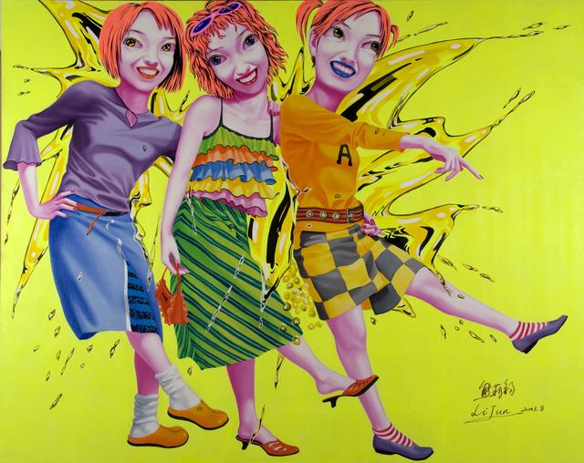 Xiong Lijun, 'HOO! GIRL, GIRL, GIRL!', 2003, ArtSpace / Virginia Miller Galleries
