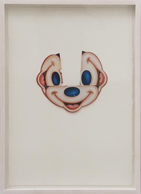 Ana Vidigal, 'Série Beija-flor ', 2012, Anita Schwartz Galeria de Arte