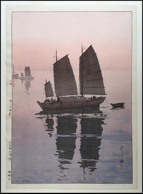 , 'Sailing Boats Evening,' 1926, Verne Collection, Inc.
