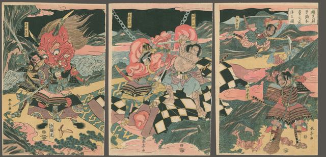 , 'Minamoto no Yorimitsu (Raiko) and his Retainers Kill the Shuten-Doji Monster,' ca. 1810, The Art of Japan