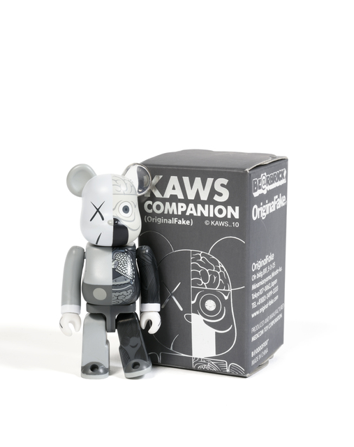 KAWS, 'Bearbrick Dissected 100% (Grey)', 2008, Sculpture, Painted cast vinyl, DIGARD AUCTION