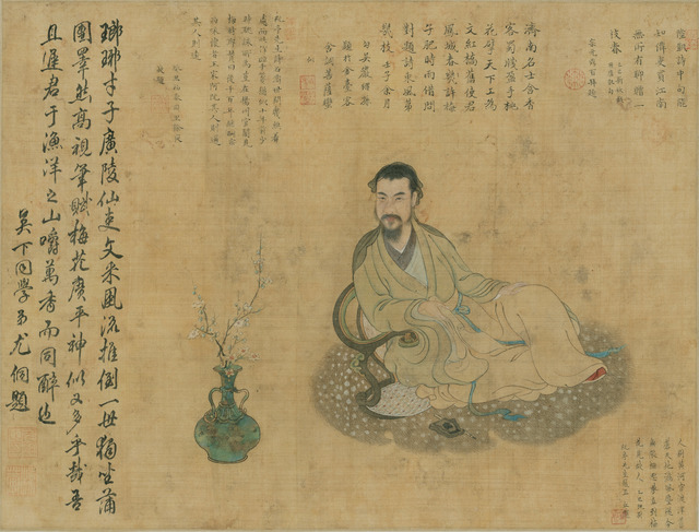 , 'Wang Shizhen Composing Poems and Admiring Plum Blossoms,' ca. 1664, Art Museum of the Chinese University of Hong Kong