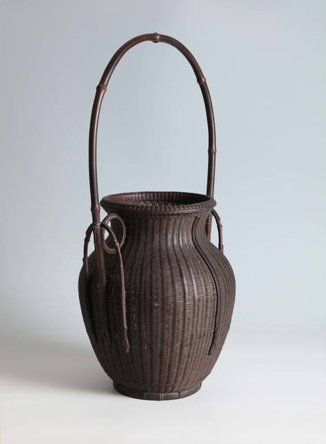 , 'Handled Flower Basket in Chinese Style (T-4285),' 1929, Erik Thomsen