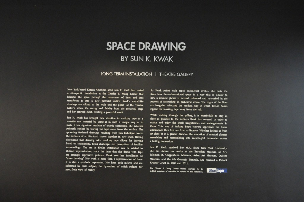 Space Drawing by Sun K. Kwak