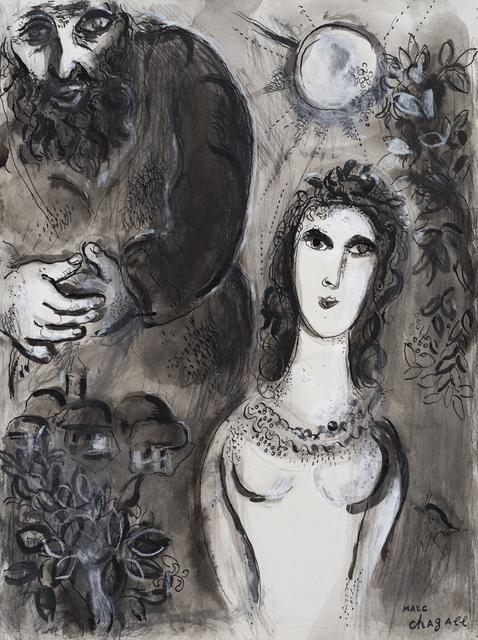 , 'Esther et Mardochée,' 1958-1959, Stern Pissarro