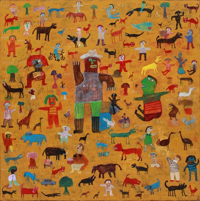 , 'Story in Yellow,' 2017, Artemis Art