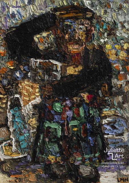 , '央措 - Yang Cuo,' 2014, Juliette Culture and Art Development Co. Ltd.