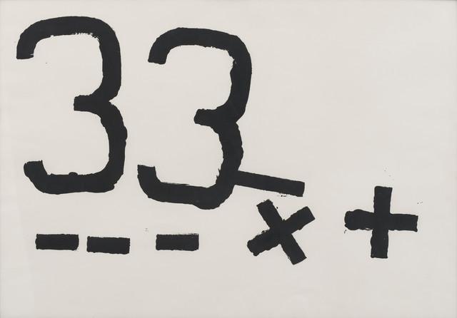 , 'Segnali,' 1960, Erica Ravenna Fiorentini Arte Contemporanea