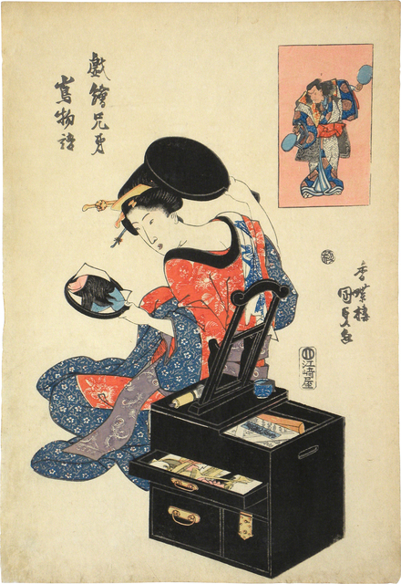 , 'Humorous Matching Pictures: Tale of Shima,' ca. 1836-38, Scholten Japanese Art