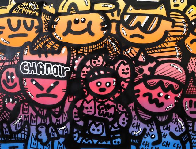 , 'Bande de chas tropicalisés,' 2016, Galerie Galea
