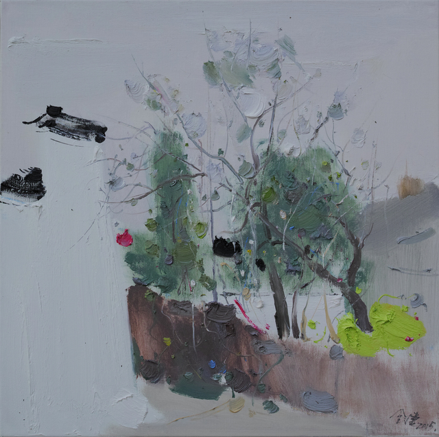 , 'White Wall and Green Woods 对出青白,' 2015, Ipreciation