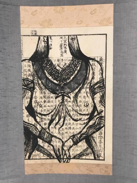 , 'Amazon Dance of Life,' 2013, Yuan Ru Gallery