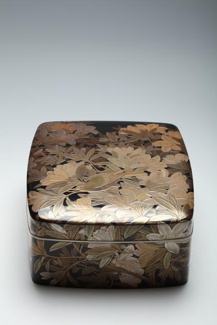 , 'Accessory Box with Azalea and Vine (T-4340),' ca. 1950, Erik Thomsen