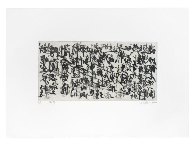 , 'Reflection,' 2000, Galerie du Monde