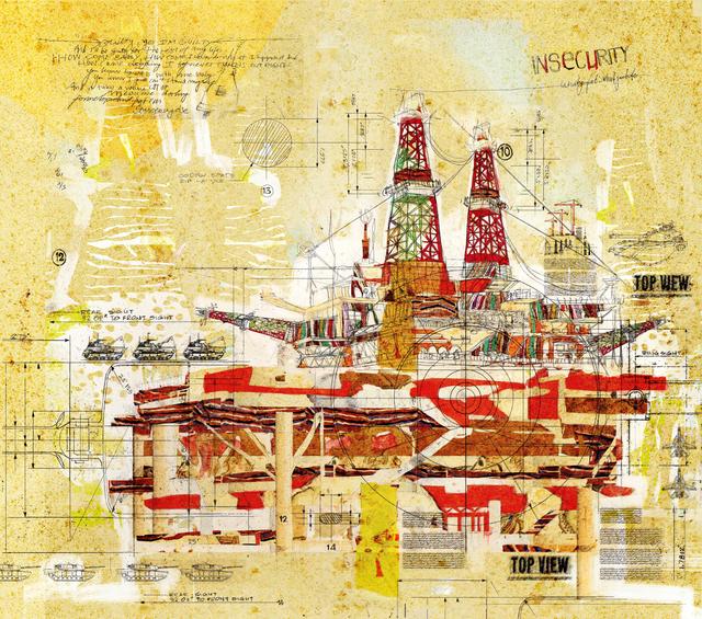 , 'Platform-25.285582,51.531029,' 2014, Meem Gallery