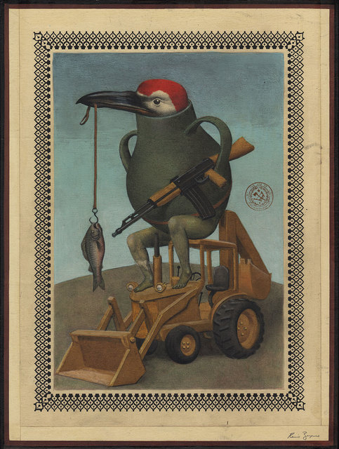 , 'Bird Pot Fisherman Front Loader,' 2017, Black Book Gallery