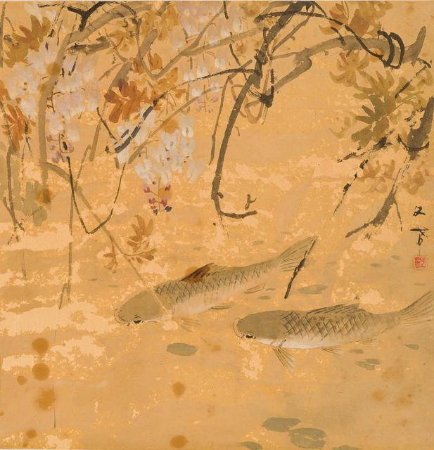 Chen Wen Hsi, 'Fish', 33 Auction