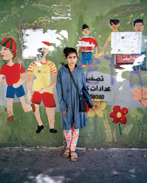 , 'Baddoura 13, Beirut,' 2014, C. Grimaldis Gallery