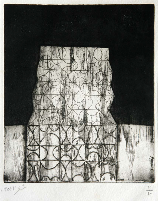 , 'Edifice,' 1959, Jhaveri Contemporary