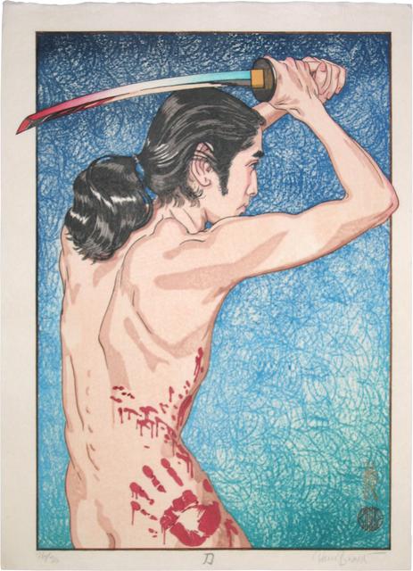 , 'Sword (Katana),' 2007, Scholten Japanese Art
