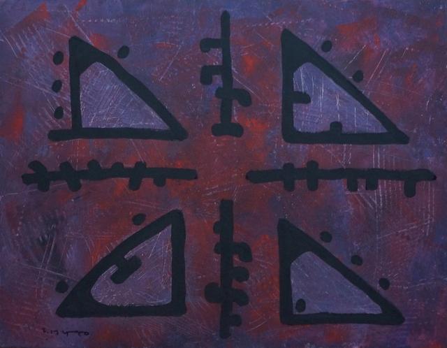 Yuriy Zakordonets, 'Butterfly', 2017, Art Acacia