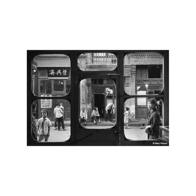 , 'Antiquary Windows, Beijing, China,' 1965, Peter Fetterman Gallery