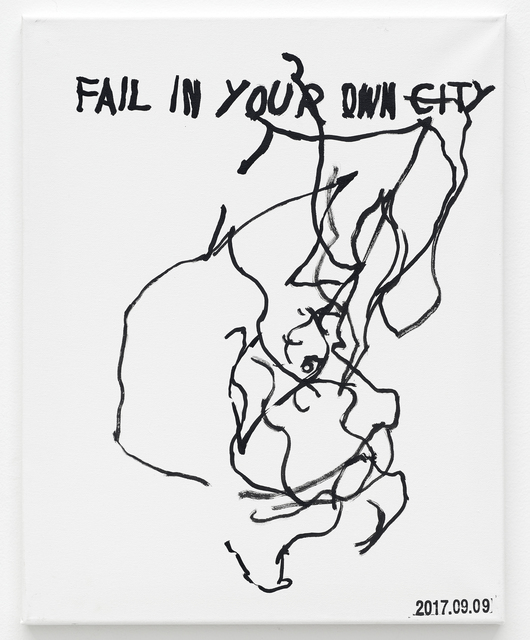 JIM JOE, 'FAIL IN YOUR OWN CITY', 2017, The Hole