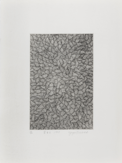 , 'Sprout,' 1995, Sims Reed Gallery