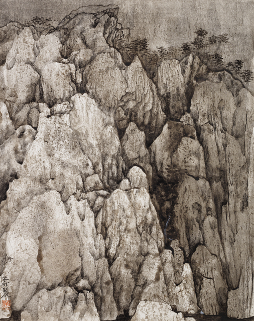 Wang Mansheng 王满晟, 'Mind Landscape Series No. 2  胸中丘壑系列2號', 2016, Rasti Chinese Art