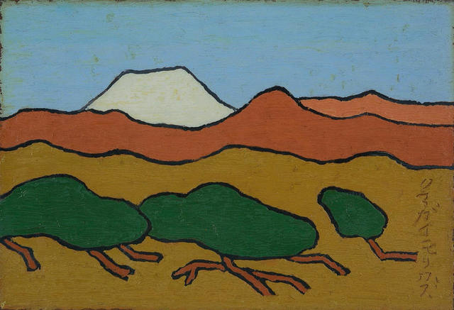 , 'Mt Fuji,' 1958, galerie nichido / nca | nichido contemporary art