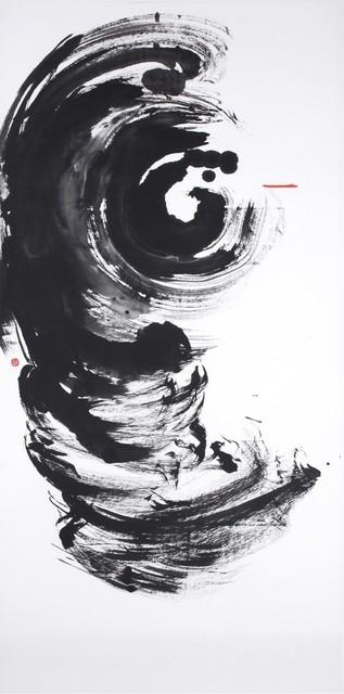 , 'Contemplation 冥想,' 1970-1980, Galerie du Monde