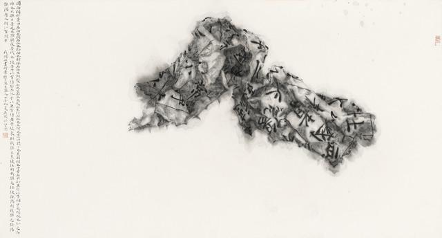 , 'The Fable,' 2014, Galerie Ora-Ora
