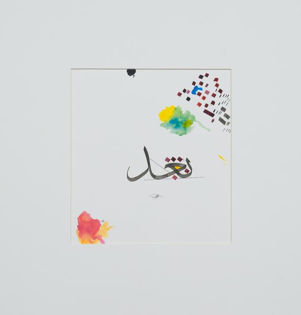 , 'Sketches 01,' 207, ATHR