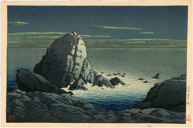 , 'Muroto Promontory, Tosa,' ca. 1927, Egenolf Gallery Japanese Prints & Drawing