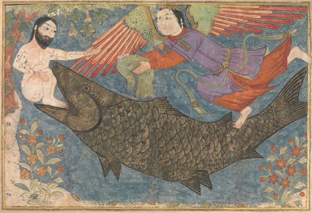 """Unknown Artist, '""""Jonah and the Whale"""", Folio from a Jami al-Tavarikh (Compendium of Chronicles)', ca. 1400, The Metropolitan Museum of Art"""