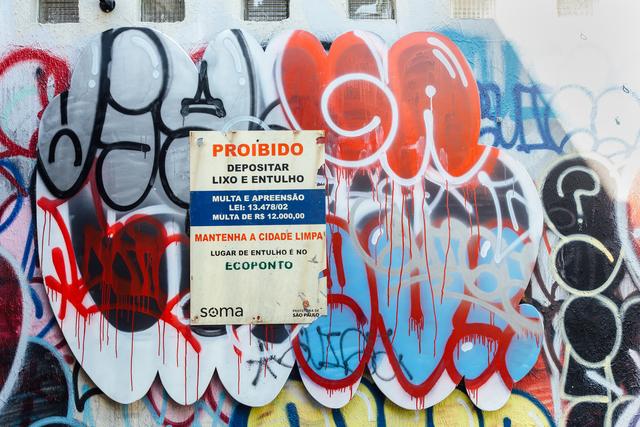 , 'No name,' 2017, Casa Jacarepaguá