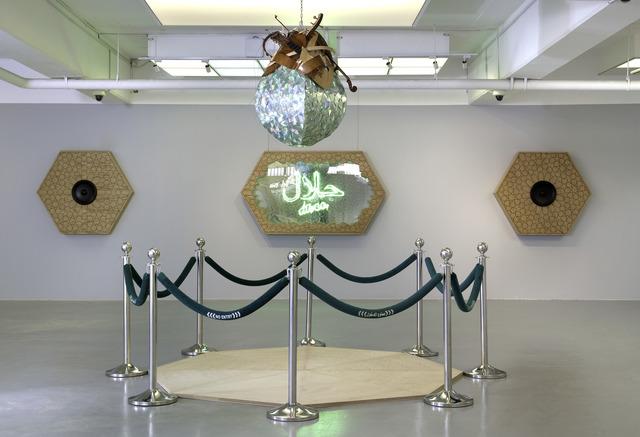 , 'Halal on the Dance Floor,' 2019, Contemporary Art Platform Kuwait