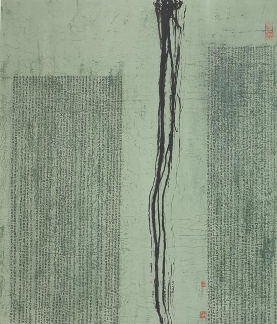 , 'Regeneration 1,' 2014, Ode to Art