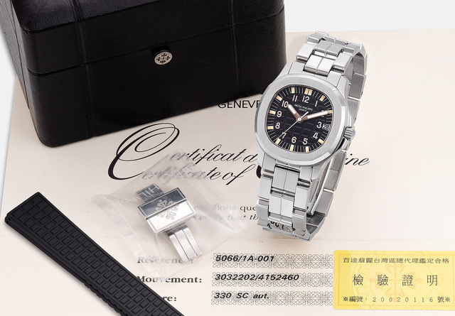 Patek Philippe, 'A very fine and attractive stainless steel wristwatch with sweep center seconds, date, bracelet, certificate and box', 2002, Phillips
