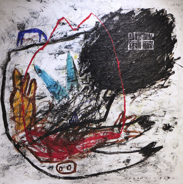 , 'Visit Luzhunan Historical House,' 2016, NUNU FINE ART