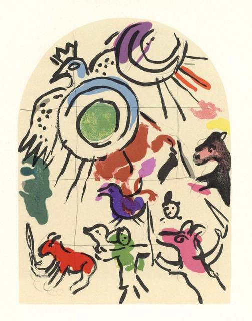 Marc Chagall, 'The Jerusalem Windows: Gad Sketch', 1962, Print, 20 Color Stone Lithographe, Inviere Gallery