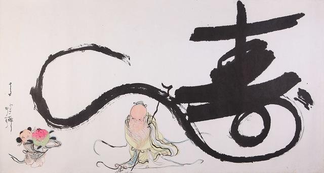 , 'Longevity,' 1981, Alisan Fine Arts