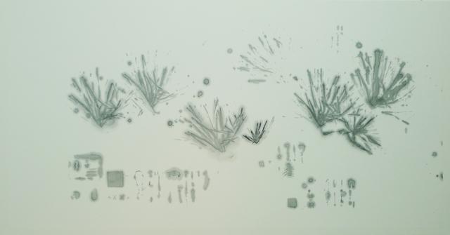 , 'Song yuntu 松雲圖,' 2014, Galerie du Monde