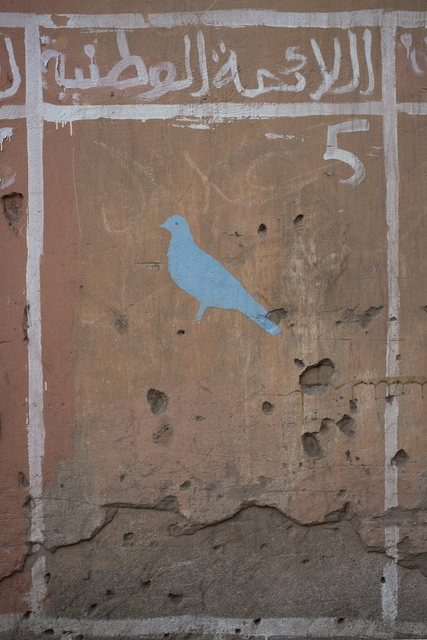 , 'Untitled (pigeon/electoral poster),' 2015, ARC ONE Gallery