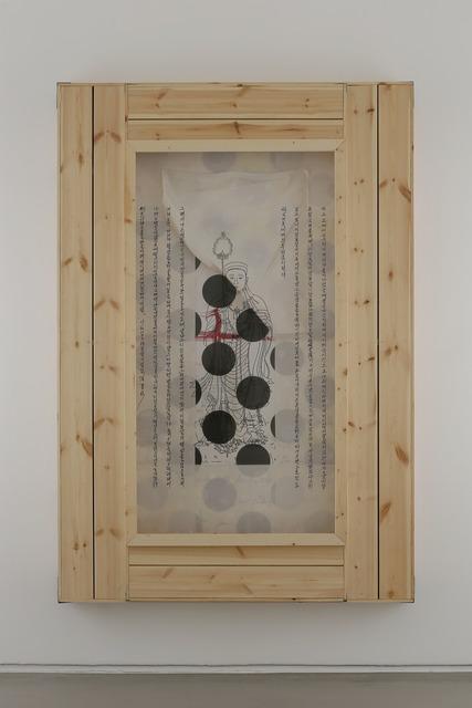 , 'Ksitigrabha-1,' 2015, Kukje Gallery