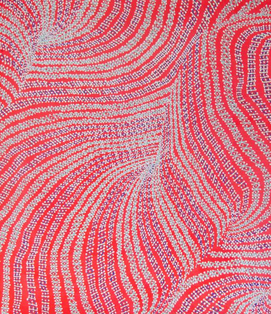 , 'Cosmic Ray #33,' 2019, Vin Gallery